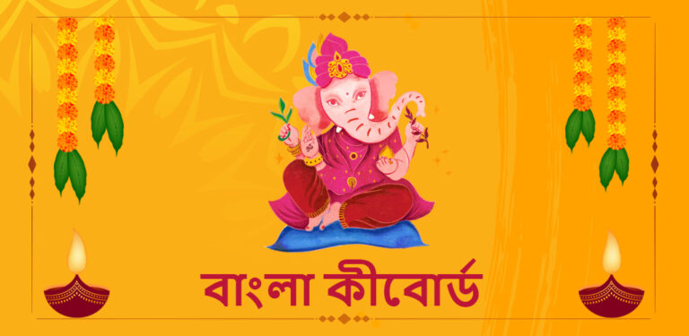 Ganesh Chaturthi 2021- Wishes, Free GIFS and Stickers to share on Whatsapp
