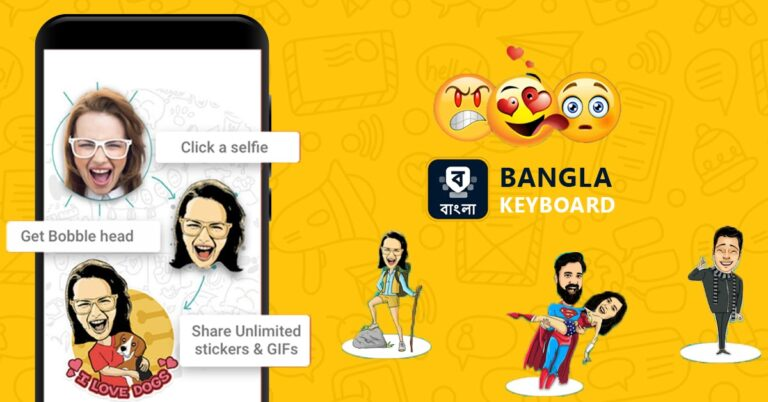 TOP 5 features 😇 of Bangla Keyboard APK 🇧🇩 🇮🇳
