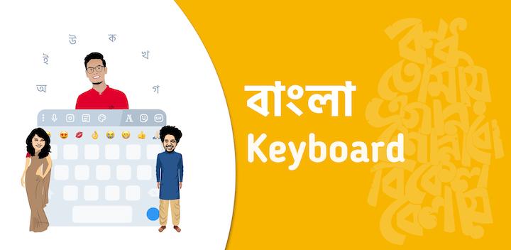 Bangali Phrases Bengali Idioms
