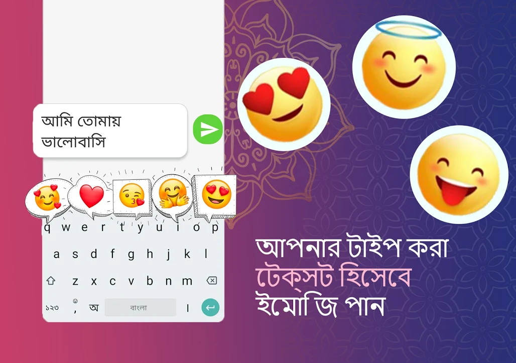 Step-by-Step Guide to install Bangla Keyboard On Your Android 📱?