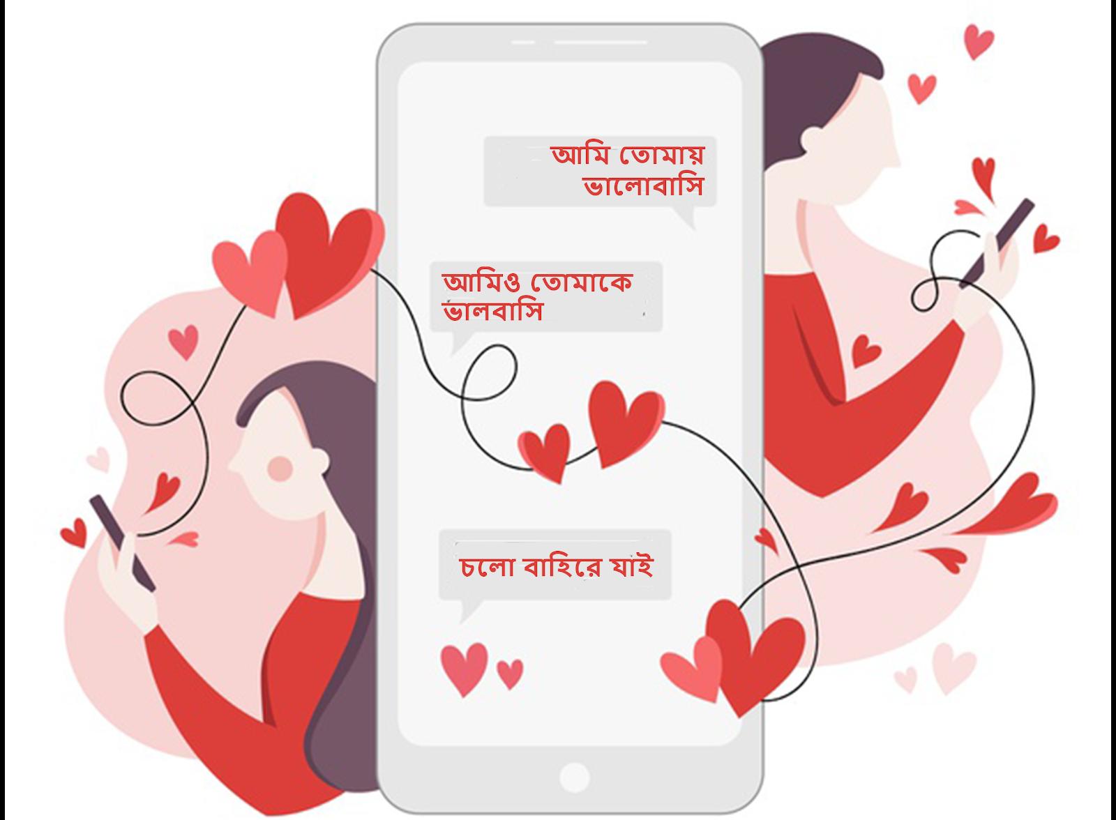 reasons to love Bangla keyboard android app