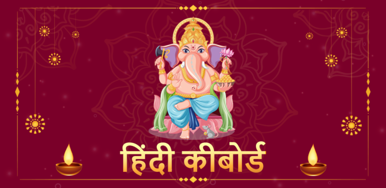 Ganesh Chaturthi 2021 – Wishes, free Gifs and lots of stickers to share on Whatsapp