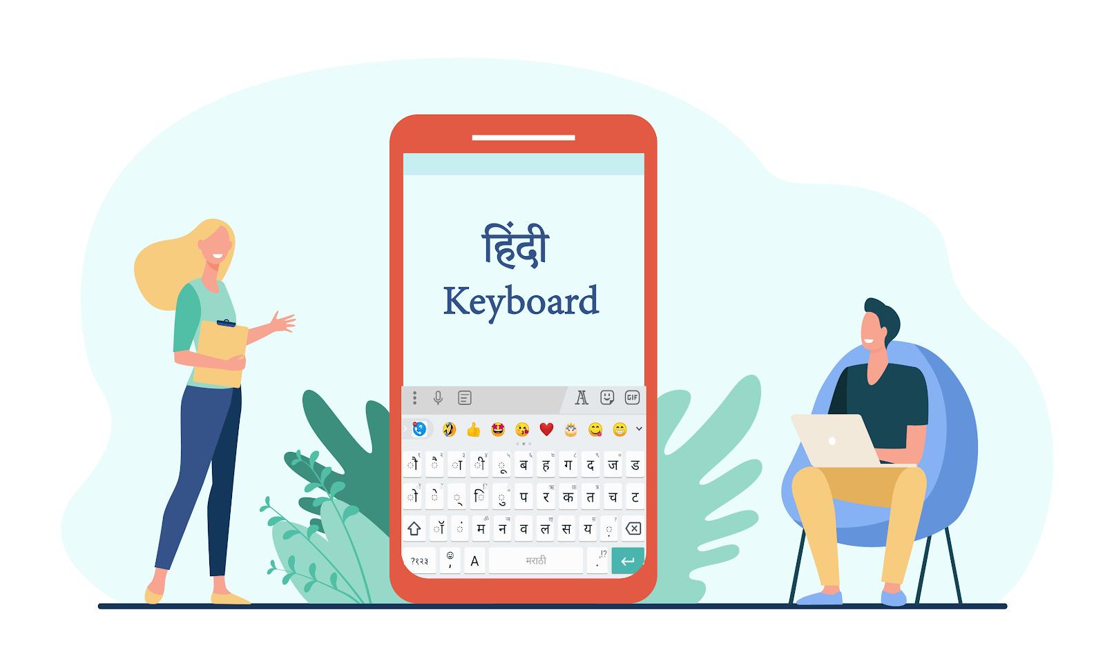 5 Facts why Hindi keyboard is so interactive