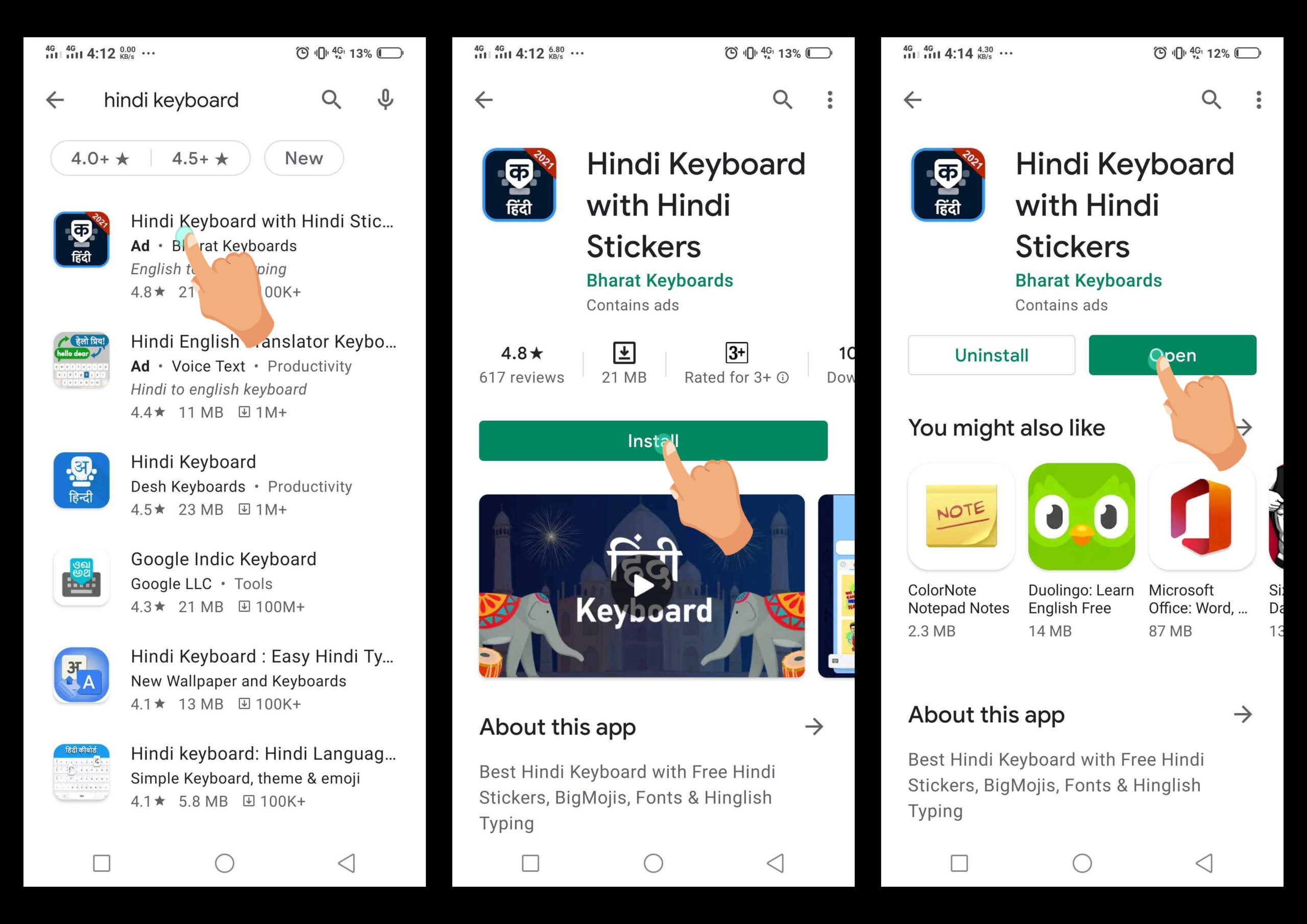 Step by Step Guide to Install a Hindi Keyboard On Your Android Phone?