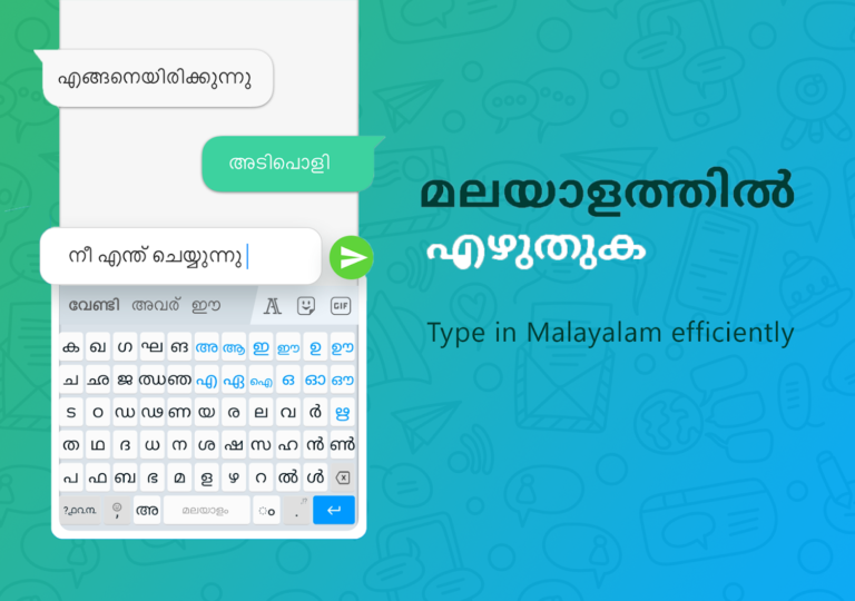 How Malayalam Keyboard Can Ease Your Malayalam Typing Problems