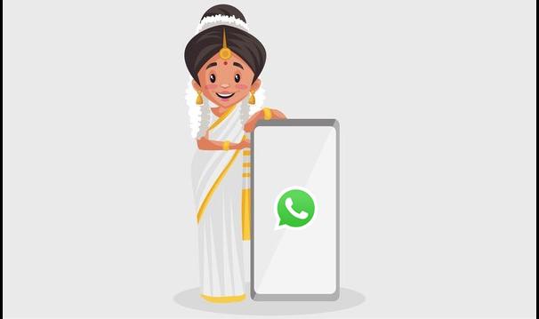 How to add a Malayalam keyboard to WhatsApp?
