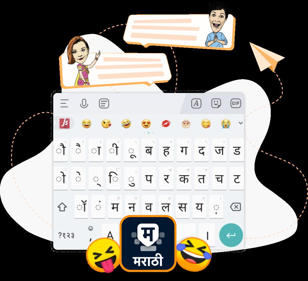 Download Marathi Typing Keyboard - Marathi Keyboard