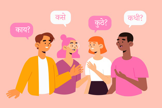 This Is Why Marathi Language Is So Unique! ✨